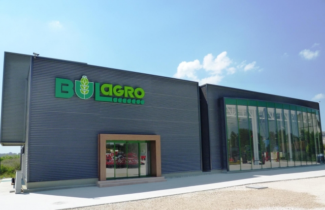 New trade and service senter in Dobrich