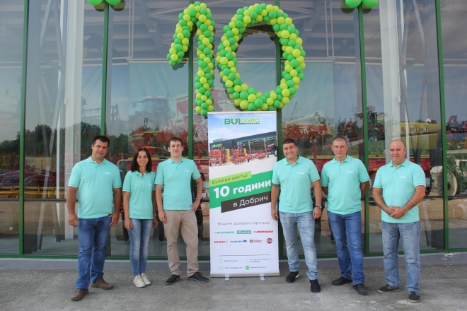 Bulagro Center Dobrich celebrates 10 years from its opening