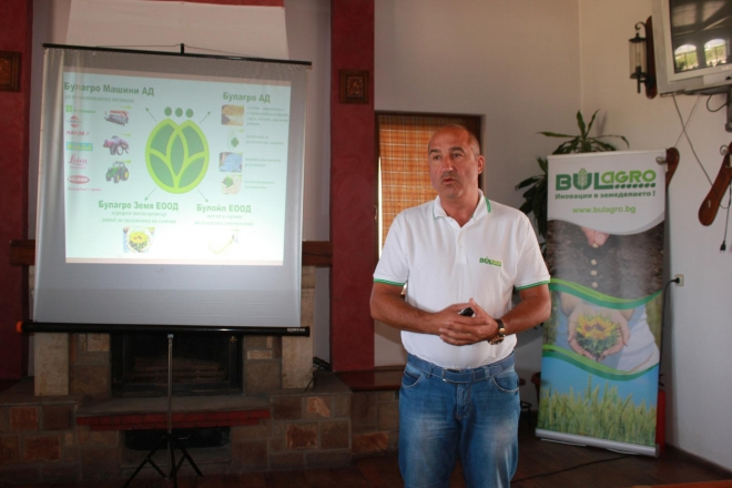Bulagro organized a series of regional seminars in south Bulgaria