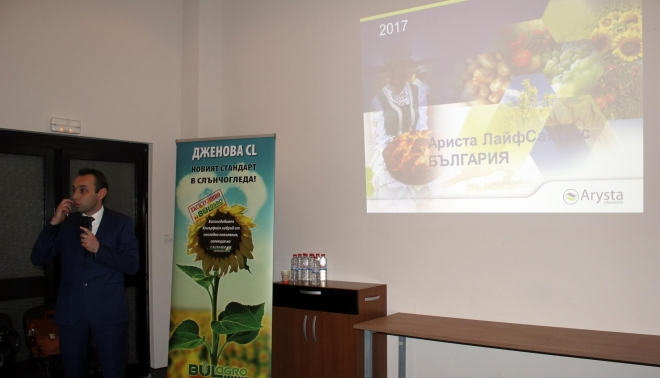 Second successful regional seminar in Ruse