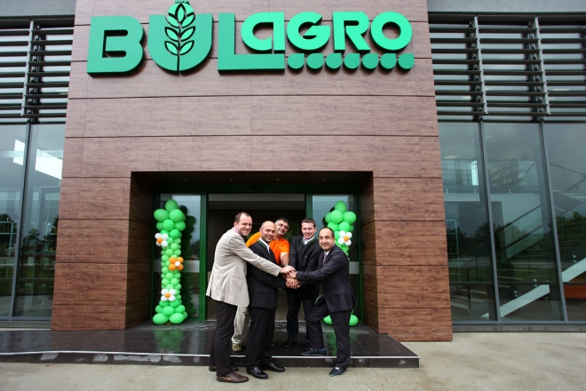 Bulagro opened a new center for agricultural machinery in Polski Trambesh