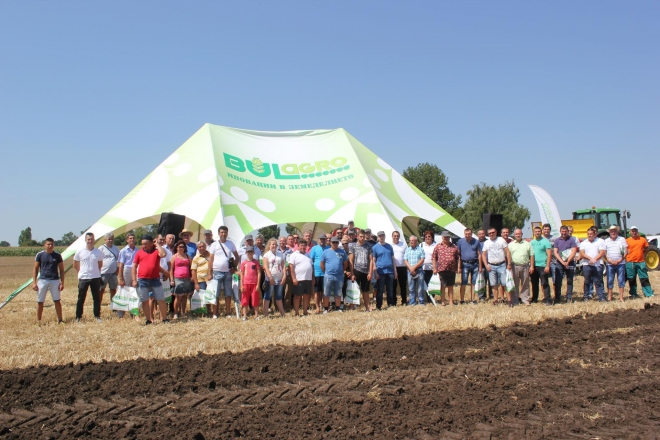 We continue our summer tour with a demonstration in the region of Dobrich