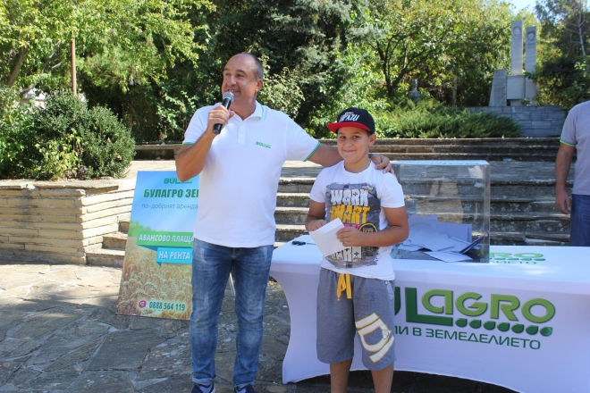 The winners from the draw of Bulagro Zemya were announced